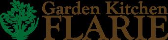ガーデンキッチンフラリエ